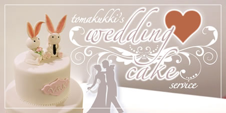 tomakukki teahouse wedding cake services